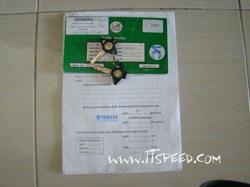 Fino-364936183585-S-8