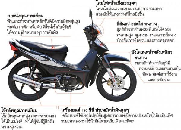 LF110-26H_6-20110324105814
