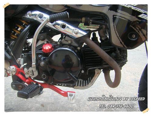 KSR-Black-S- (12)