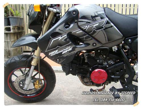 KSR-Black-S- (13)