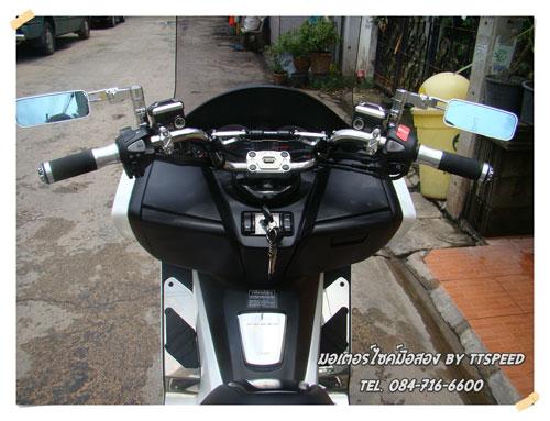 Forza 300-S- (12)