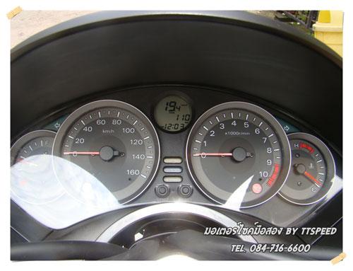 Forza 300-S- (13)