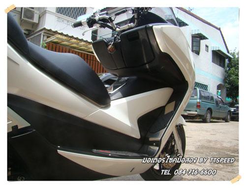 Forza 300-S- (14)
