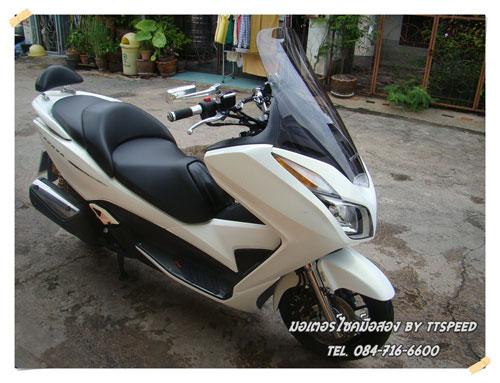 Forza 300-S- (5)