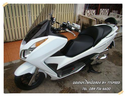 Forza 300-S- (6)
