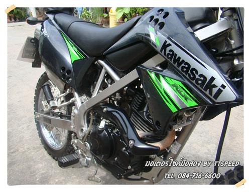 KLX 150-S- (4)