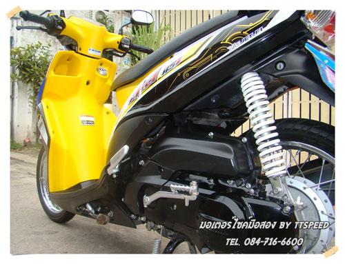 Mio115i-S (4)