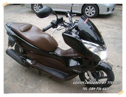 PCX-125-black-S- (6)