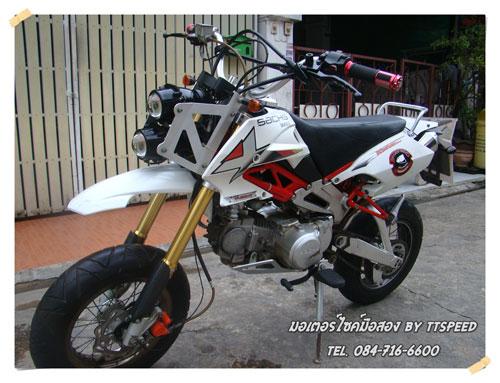 Kikass-125-S- (10)