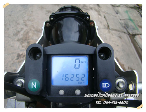 Kikass-125-S- (12)