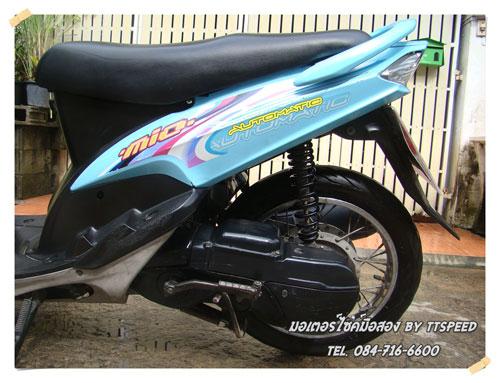 MIO-Blue-S- (8)