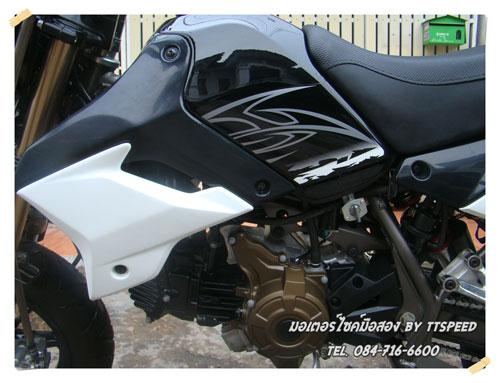 New KSR2-S- (10)