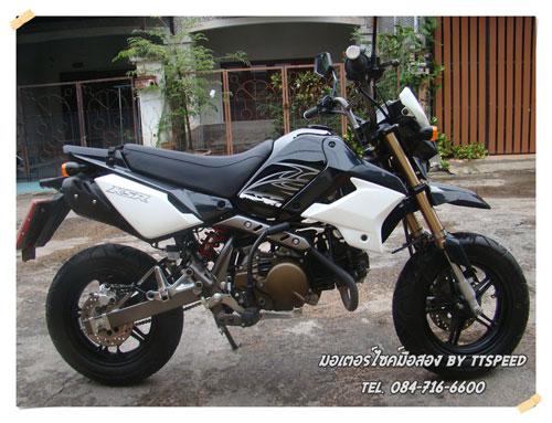 New KSR2-S- (3)