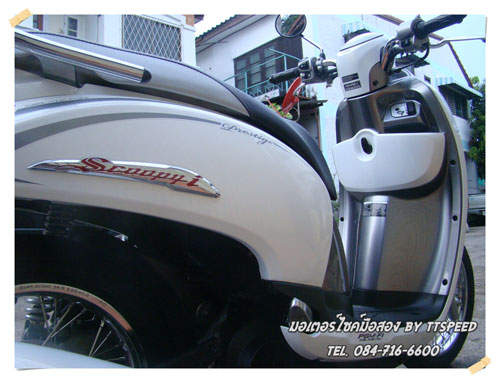 New Scoopy-S- (7)
