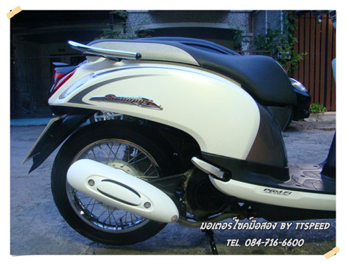 New Scoopy2-S- (10)