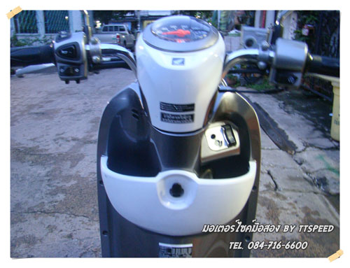 New Scoopy2-S- (11)