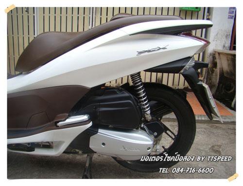 PCX 125-White-S- (10)
