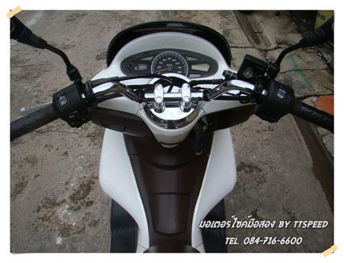 PCX 125-White-S- (11)