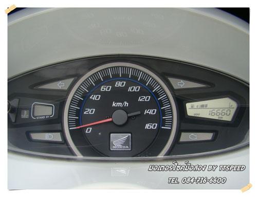 PCX 125-White-S- (12)