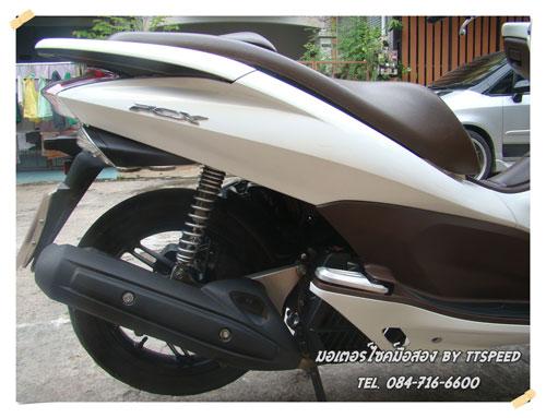 PCX 125-White-S- (13)