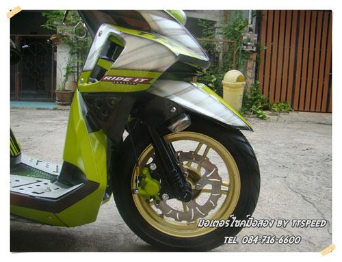 TTX-S- (12)