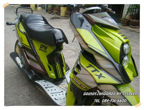 TTX-S- (13)