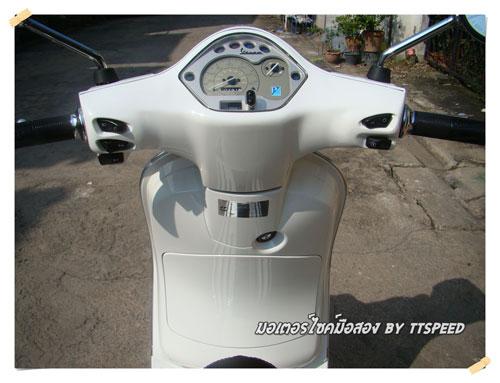 Vespa-lx-150-S- (13)