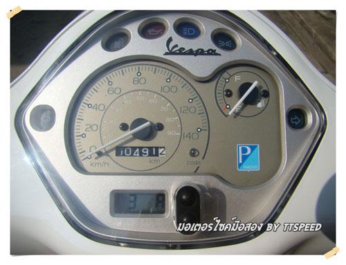 Vespa-lx-150-S- (14)