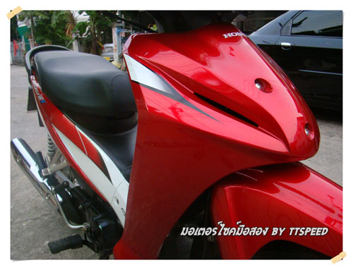 Wave-110-NS-S- (10)