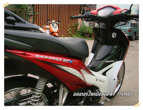 Wave-110-NS-S- (12)