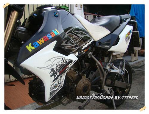 KSR-110-Black-S- (13)