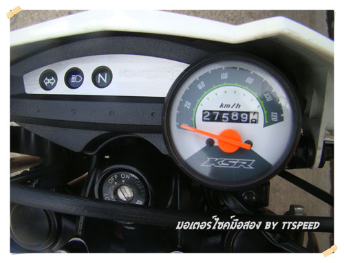 KSR-110-Black-S- (14)
