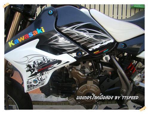 KSR-110-Black-S- (9)