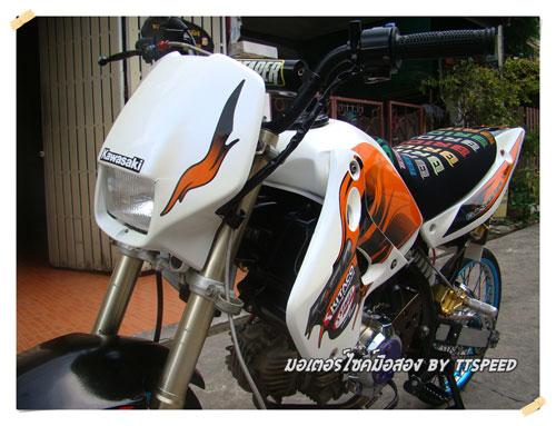 KSR-Orange-S- (14)