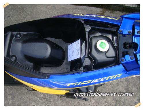 Mio-125-Blue-S- (11)