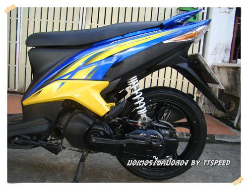 Mio-125-Blue-S- (6)