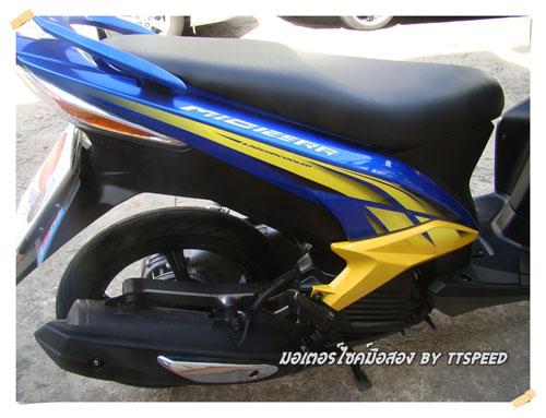 Mio-125-Blue-S- (7)