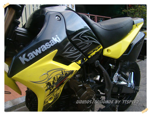 New-KSR-Yellow-S- (15)