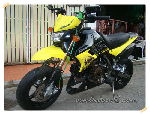 New-KSR-Yellow-S- (5)