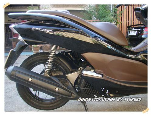 PCX-125-Black-S- (8)