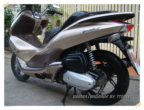 PCX-125-Brown-S (6)