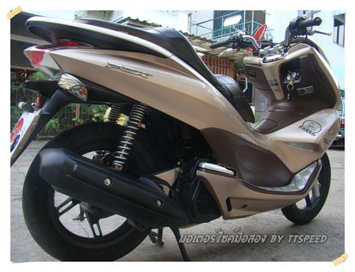 PCX-125-Brown-S (7)