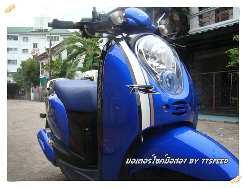 Scoopy-Blue-S- (11)