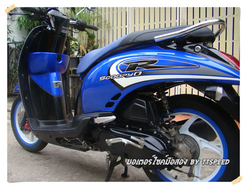 Scoopy-Blue-S- (7)