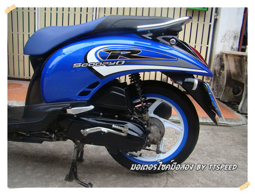 Scoopy-Blue-S- (8)