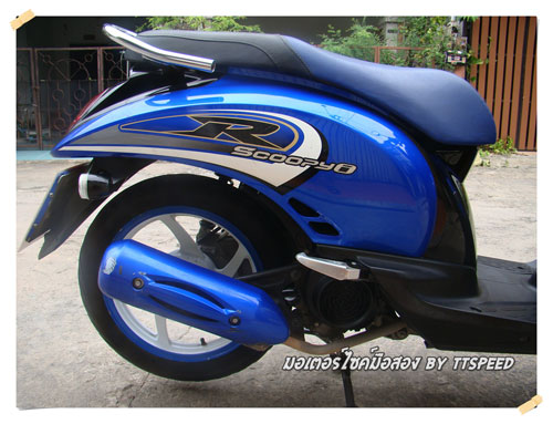 Scoopy-Blue-S- (9)
