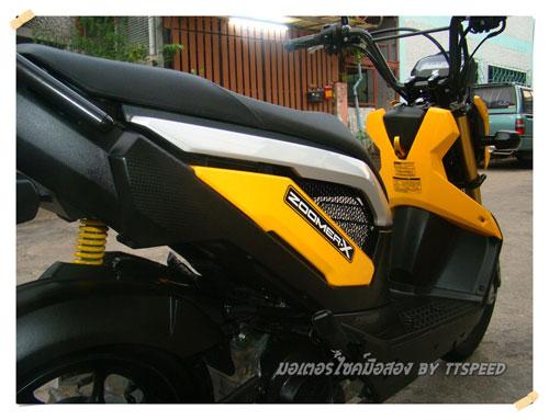 Zoomer-x-Yellow-S- (10)