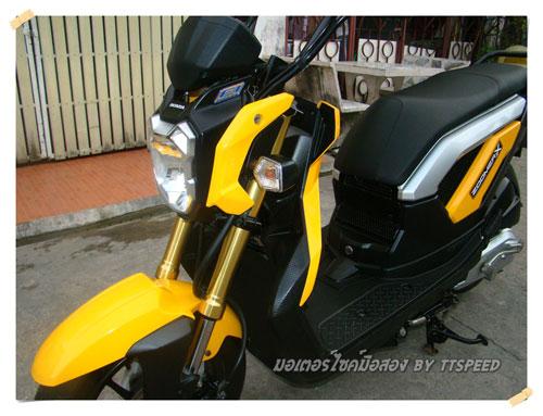 Zoomer-x-Yellow-S- (11)