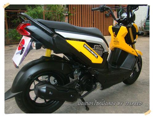 Zoomer-x-Yellow-S- (6)