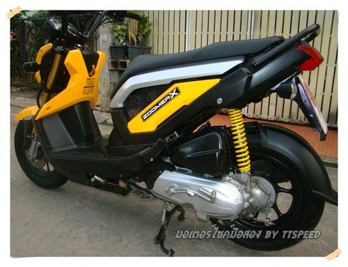 Zoomer-x-Yellow-S- (7)